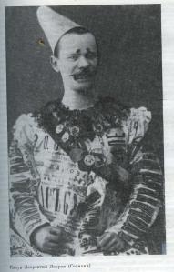 Lavrenty Lavrov, Early 1900s